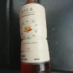ローソンのほうじ茶(ローソン/アサヒ飲料)