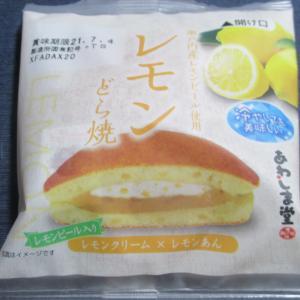 レモンどら焼き(あわしま堂)