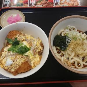 日替わりセット「真健鶏のチキンかつ丼セット」(山田うどん食堂)