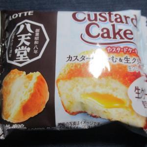 カスタードケーキカスタードくりーむ&生クリーム(ロッテ)