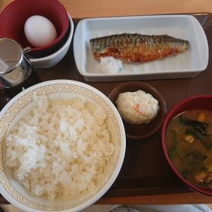 さば朝食(すき家)