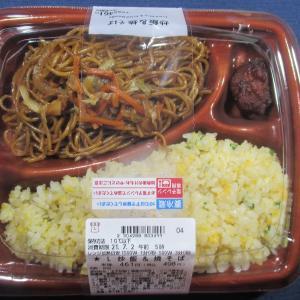炒飯&焼きそば弁当(ローソン)