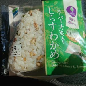 スーパー大麦入り「しらすわかめ」おにぎり(ファミリーマート)