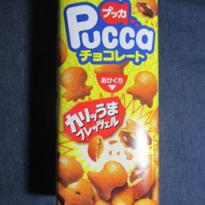 プッカチョコレート(明治)