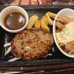 ハンバーグ&チキン竜田サラダバーセット(ステーキガスト)