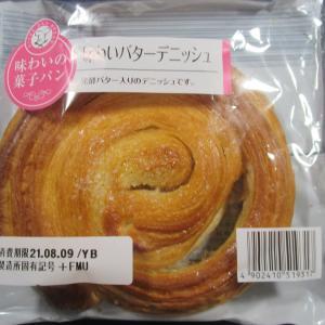 味わいバターデニッシュ(フジパン)