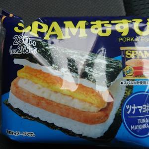 SPAMむすびツナマヨネーズ(ファミリーマート)