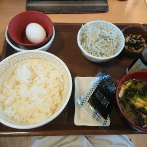たまかけしらすおろし朝食(すき家)
