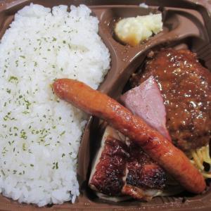 まんぷく!肉盛りコンボ弁当(セブンイレブン)