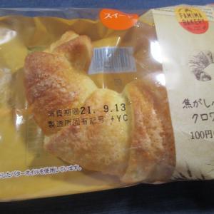 焦がしバターのクロワッサン(ファミリーマート)