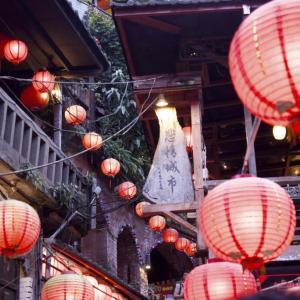 【2泊3日モデルコース】千と千尋の街を見たい人ができるだけ安く台湾観光を楽しむ方法をまとめてみた【卒業旅行】
