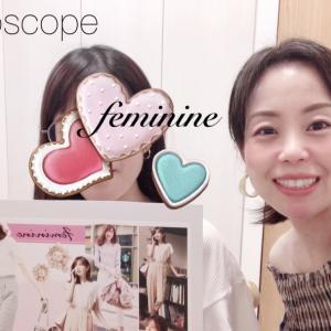 顔タイプ診断|影響力の大きい「眉毛」 |静岡・名古屋