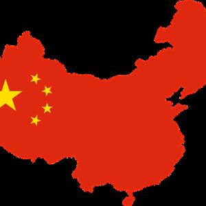 MSCI指数における「中国A株」の指数構成比率が引き上げられます。