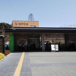 お出掛け 静岡県 日本平動物園