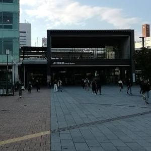 お出掛け 兵庫県 姫路市 好古園