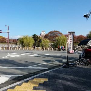 お出掛け 兵庫県 姫路城