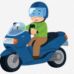注目の小型バイク 2020