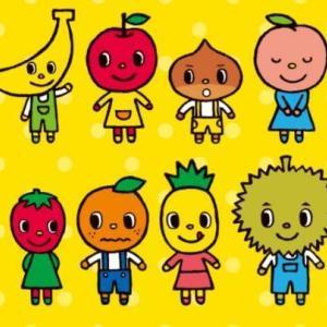 ヤマハ音楽教室の幼児クラス 体験レポート
