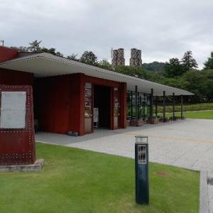 お出掛け 静岡県 伊豆の国市 世界遺産「韮山反射炉」