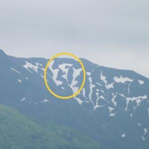 八海山の雪形