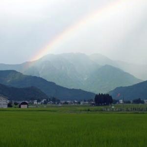 八海山に虹が出た