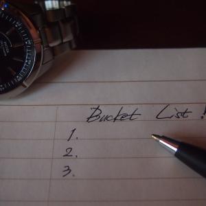 夫婦でバケットリスト 最高の人生を見つけたい