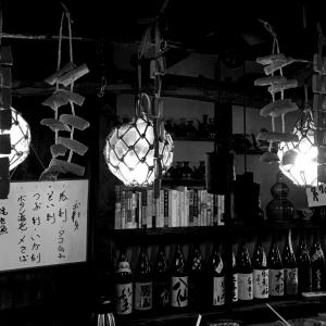 知っている方が楽しい!美味しい!誰にでもわかる日本酒豆知識…酛=酒母造り
