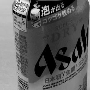 一時出荷停止のアサヒスーパードライ生ジョッキ缶を呑んでみた!