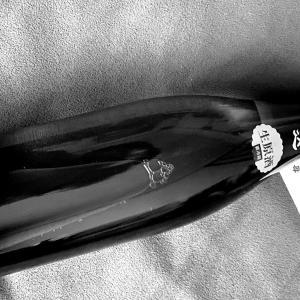 酵母違いの飲み比べシリーズ『山本 純米吟醸 生原酒 6号酵母/7号酵母』