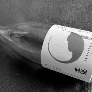 七号系自社株酵母に特化した酒造りへ原点回帰している宮坂酒造の『真澄 純米吟醸 あらばしり』