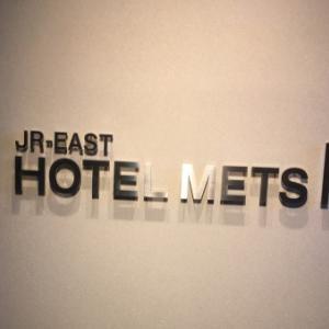 JR東日本ホテルメッツ 宇都宮宿泊レポート