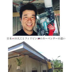 日本の大工とフィリピンの大工(カーペンター)の違い