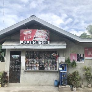 JUJE Sari 2x Storeをオープンして、一年が経ちました。