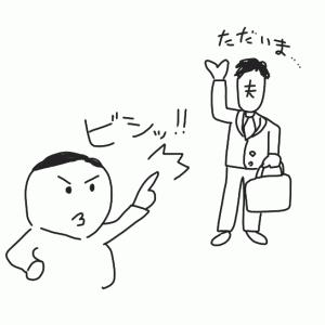 鬱っぽい夫の息子日記2020/02/25