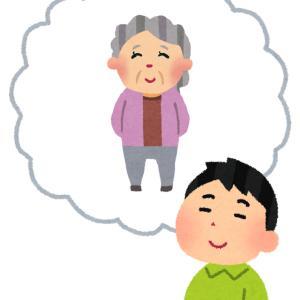 ヘルシー長寿研究会(8.おばあちゃん効果?)【2019敬老の日】