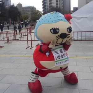 「男子駅伝」からの「島根ふるさとフェア」2020①前半戦