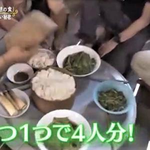 ★番組感想★【食の起源「ご飯」】⑧NHKさんがスーパー栄養食という「ご飯」は一体何なのか?
