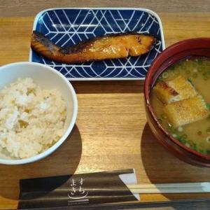 ふらり外食【2020】食いまくり⑤ますきち広島バスセンター店