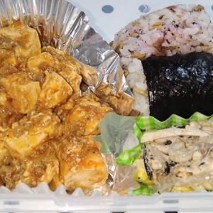 コンビニ商品で弁当作ってみよう⑤麻婆豆腐おにぎり弁当(ファミマ)