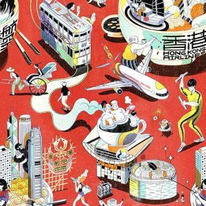 ヘルシー長寿研究会2020(5)長寿世界一「香港」の食生活とは