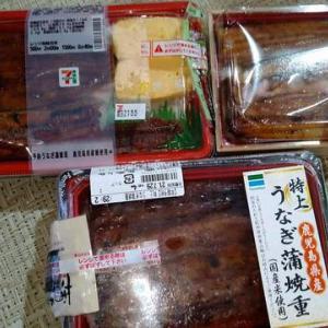 コンビニ商品で昼食を ★番外編★コンビニ3社「うな重弁当対決!!」➊前半