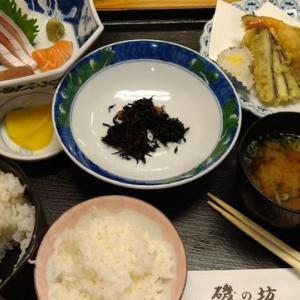 【駅ビル建替】広島駅周辺食いまくり日記【014】海の幸「磯の坊」