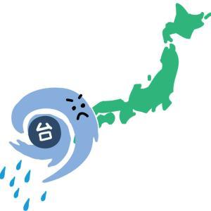 【コロナ・原発】複合災害への備え2021【風水害・猛暑・地震】④台風と温帯低気圧の違い