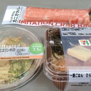 コンビニ商品で昼食を (9)【朗報】絶好調!!攻めまくるセブンイレブン【独走】