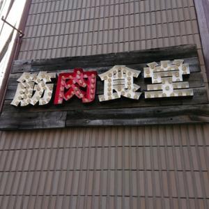 【平成~令和】特集記事まとめ【2019春・夏】①4月連載開始記事