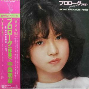 🛒小学6年の時に初めて買ったレコード!
