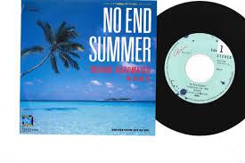 🏝️ 晩夏に聴きたい 懐かしい~ 一曲♪