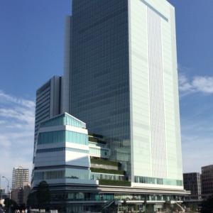 横浜市民なのに知らなかった高層ビルの正体は!?