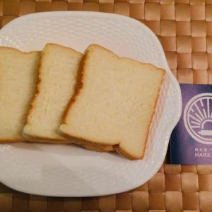 生食パン比較 HARE/PAN 乃が美 に志かわ