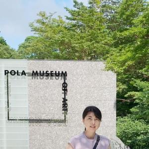 箱根の休日 ポーラ美術館 モネ特別展
